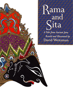 Rama and Sita book cover
